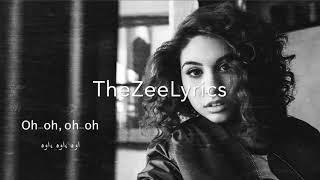 Scars to your beautiful - Alessia Cara (Lyrics with arabic subtitle) -  مترجمة