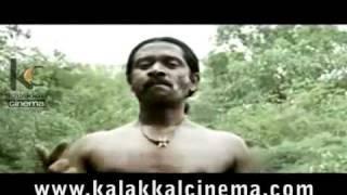 Vaagai Sooda Vaa Trailer