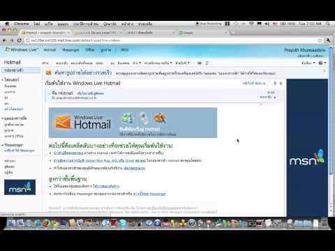 วิธีการสมัครอีเมลล์Hotmail