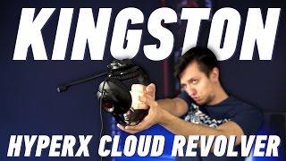 Kingston HyperX Cloud Revolver: звуковое оружие геймера