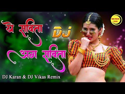A Savita Ag Savita (Compitition Mix) - DJ Karan & Vikas