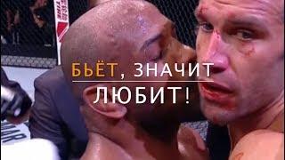 NEW! UFC/MMA ЛЮБОВЬ НА РИНГЕ! СПОРТСМЕНЫ В ОПАСНОСТИ! Как остановить беспредел?)