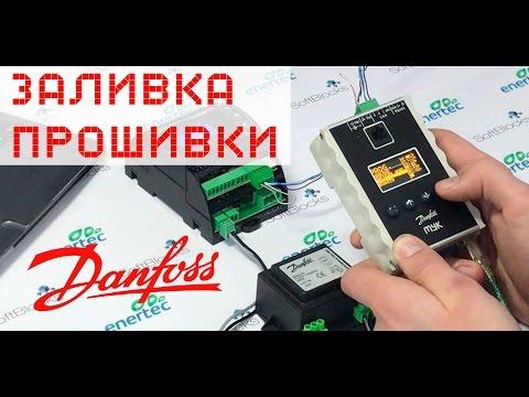 Uptool_ver2061 release07 скачать