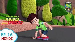 गल मन क सनसट पर हमल  Moral Stories for Children in Hindi  बचच क कहनय  Kids Videos