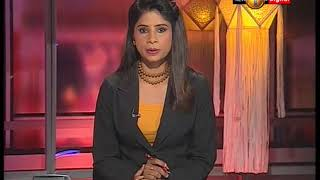News1st Lunch time news Sinhala 12Pm 28042018