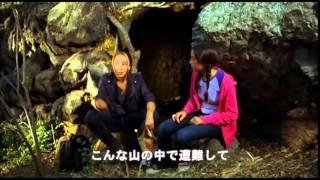 『ハンターズ・アドベンチャー』予告編(日本語字幕)