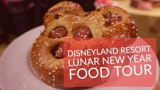 Lunar New Year Foods at Disney California Adventure - New for 2019
