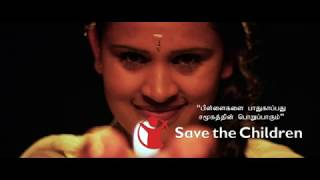 """Safety of the child is the society's responsibility"": Tamil Version"