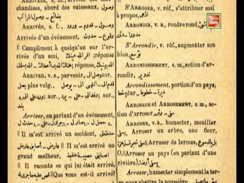 mediadico francais arabe