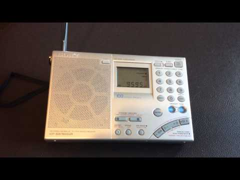 Radio NIKKEI,Japan heard on shortwave Radio. My location is Payson Utah.