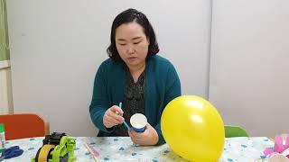윤원장의 미술수업 [Art class]풍선기구