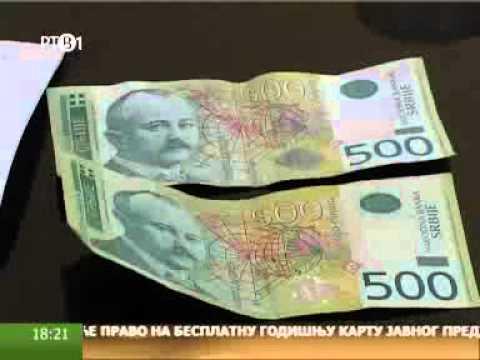Lažne novčanice u Novom Sadu