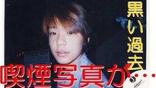 【黒い過去】スキャンダルさえなければ嵐に入っていたはずだった…浜田一...
