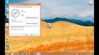 как изменить дату создания и изменения файла виндовс 7