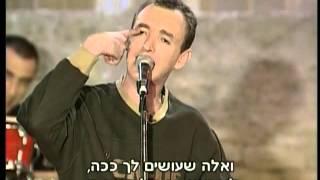 שלום אסייג - אסייג לחוכמה שתיקה (בטברנה) (1999)