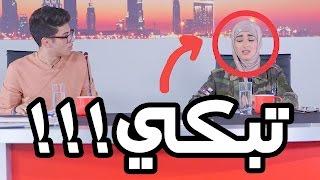 اسئله محرجه : نجود الشمري في مقابلة حصرية !!!
