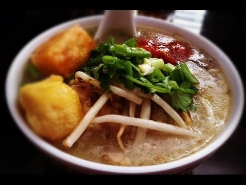How to make Babar (Rice Porridge Soup with Pork) - YouTube