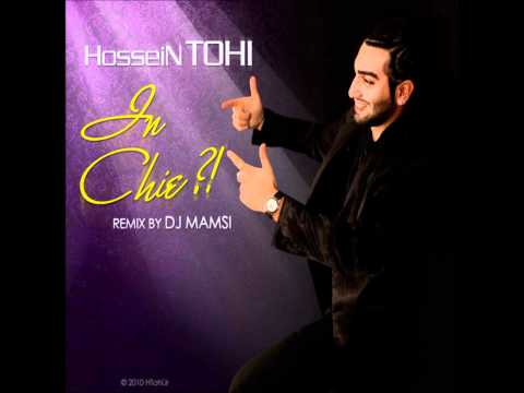 DJ Mamsi - Hossein Tohi In Chie (Remix) - FarsiHiphop.com