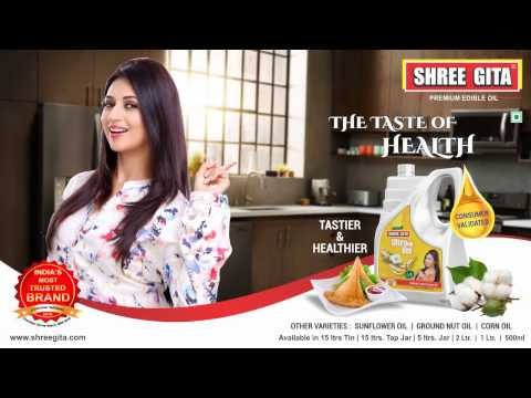 Shree Gita Cottonseed Oil