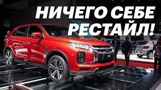Митсубиси И Лада Опять Похожи. Новый Mitsubishi Asx 2019 - Первый Обзор