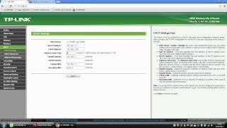 как настроить DHCP сервер TP-Link