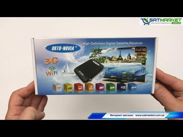 Видео обзор Orto NOVIA HD