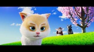 Большой кошачий побег 2018 мультфильм приключения про животных