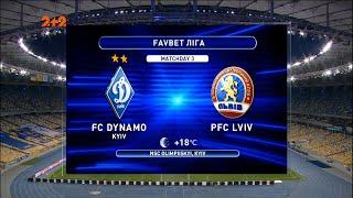 Динамо Львов 3 1 Обзор матча
