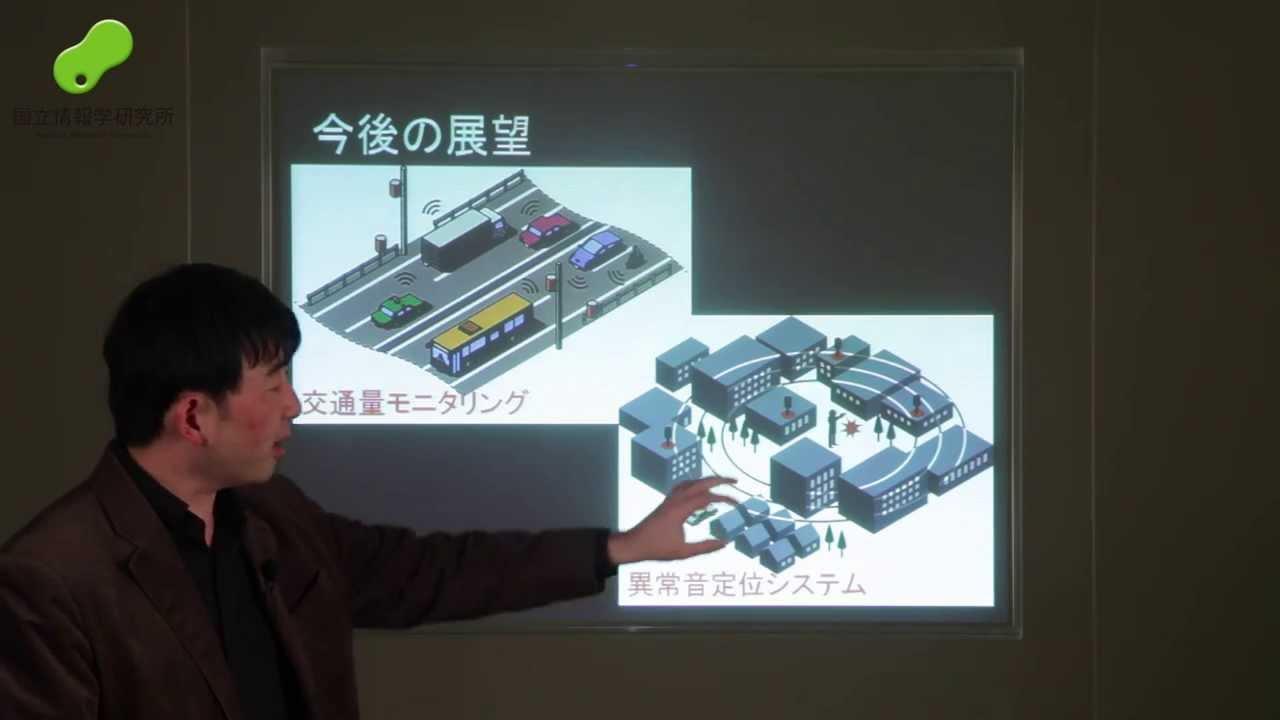 マイクロフォンアレイに基づく音響信号処理 小野 順貴 - YouTube