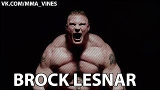 Brock Lesnar ll MMA VINES