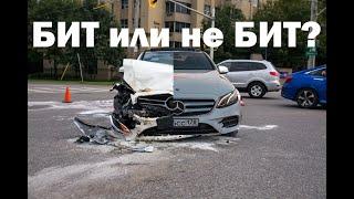 Машина Шрёдингера или как наe#ать страховую на 15 000 000