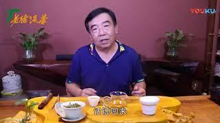 Gambar cover 《老徐谈茶》第九十五期:进普洱茶行业还得看经济景气度?这样更靠谱! 高清