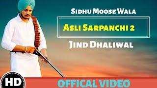 Asli Sarpanchi 2 Jind Dhaliwal Ft Sidhu Moose Wala Taaja Taaja Bane Sarpanch Baliye  Sarpanchi 2