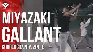 Gallant by Miyazaki | 안무 Dance Choreography BY Jin_C 진의현 | Choreography Class by LJ DANCE