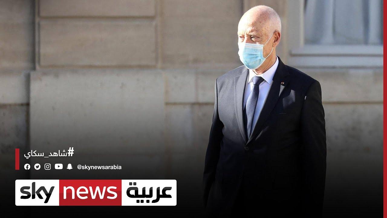 الرئيس التونسي: المساعدات الطبية ستوضع تحت إدارة الجيش  - 14:55-2021 / 7 / 22
