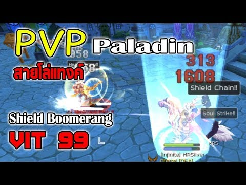 Paladin สายโล่แทงค์ สะท้อน แลกเลือด PVP  | Ragnarok M Eternal Love EP52