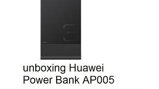 مراجعه بنك الطاقه من هواوي Huawei Power Bank AP005
