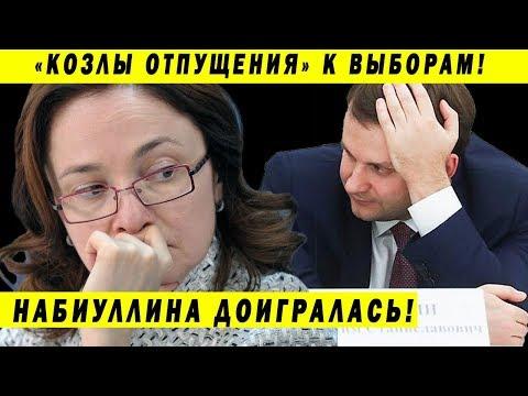 КАК НА ПМЭФ2019