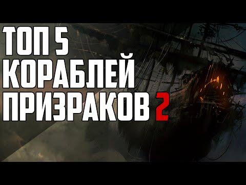Последний корабль / The Last Ship - смотреть онлайн в