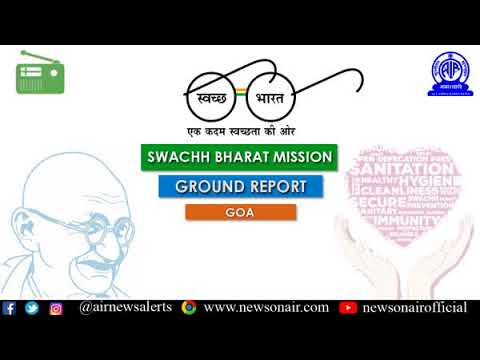 197 Ground Report on Swachh Bharat Mission from Panaji, Goa.