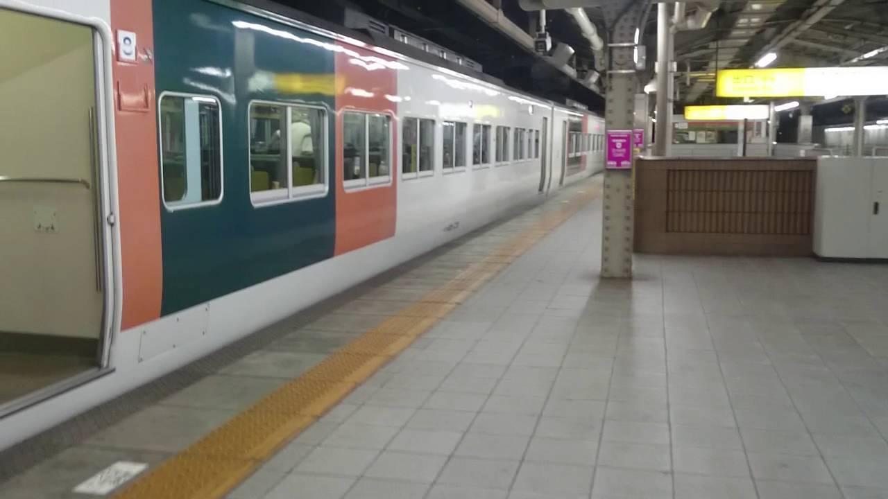 JR名古屋駅 快速ムーンライトながら東京行き 発車ベル 出発指示合図 - YouTube
