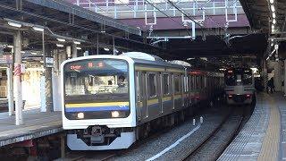 千葉駅を発車する209系回送列車 2017年12月11日