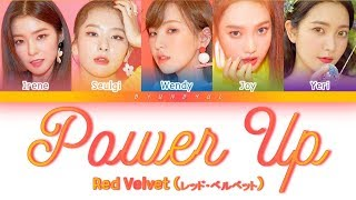 By-byunbyul all rights administered by jyp entertainment. ★thank you for watching!★ ♥ sorry any mistakes ★ please subscribe me! :) artist: red velvet...