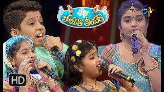 Padutha Theeyaga    19th August 2018  Full Episode   ETV Telugu