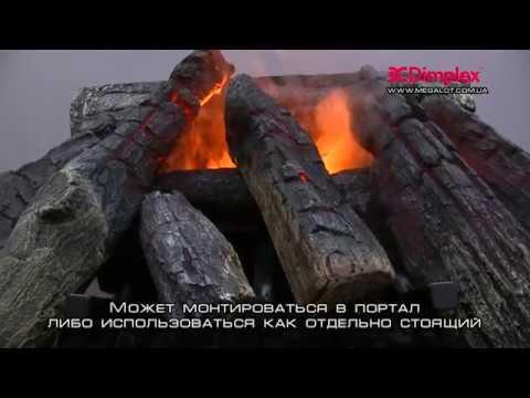 Электрокамин Dimplex Opti-myst Silverton