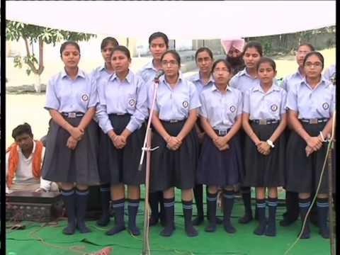 GIEO Gita Prarthana || Hey Yogeshwar Hey Parmeshwar || At School