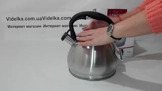 Чайник 3 л Lessner 49505 - обзор
