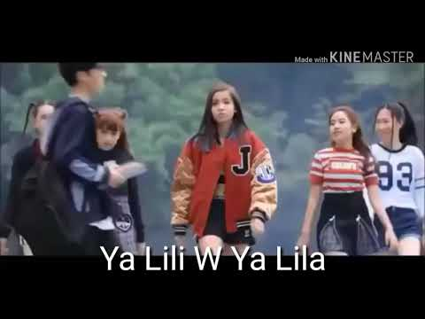 Ya Lili Arabic Songs Lyrics | Ya Lili W Ya Lila Lyrics In English