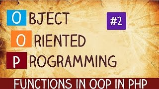 functions in OOP in PHP