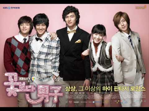 BOYS OVER FLOWERS OST-YEARNING OF THE HEART W/ LYRiCS